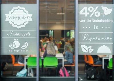 De Rooi Pannen VMBO Eindhoven aula vanaf buiten